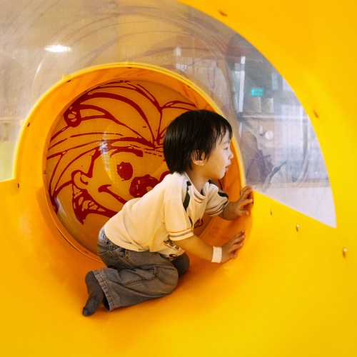 A child on a playground